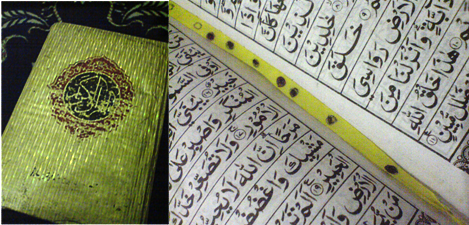 golden Al Qur'an