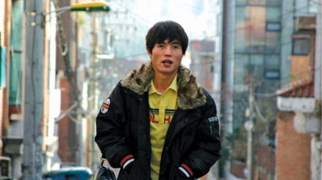 shin dong hyuk